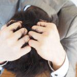 人間関係に悩む人必見!付き合いの断捨離をやってみるべし